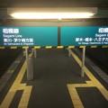 JR相模線 社家駅ホーム
