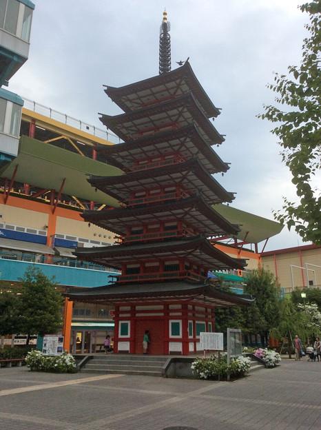 海老名中央公園 七重の塔