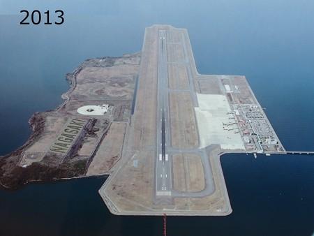 airport 2013