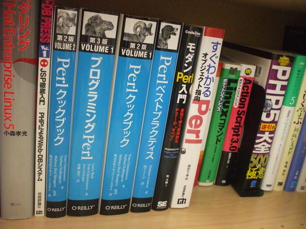 WEB技術書の本棚