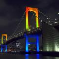 写真: 虹を渡って
