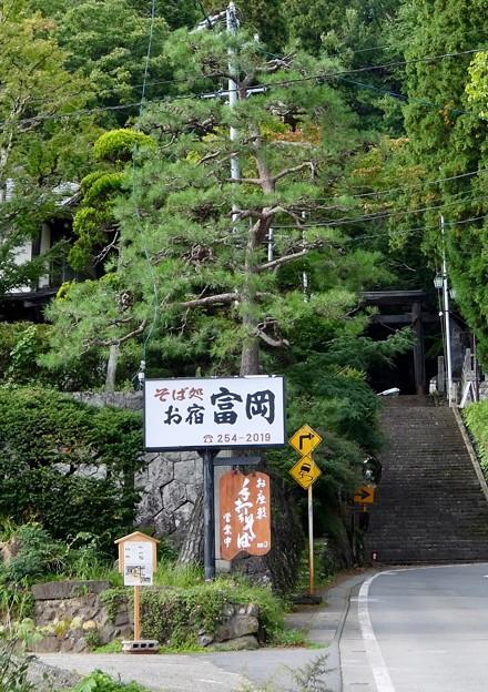 写真: 宝光社の階段