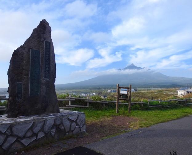 北海道にも富士山
