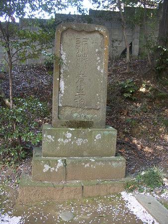 清水寺の近藤先生碑