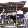 写真: 本城厳島神社