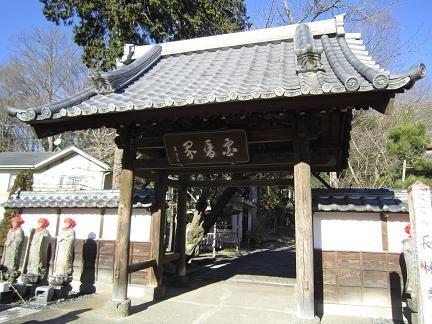 長林寺の立派な山門