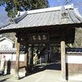 写真: 長林寺の立派な山門