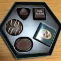 写真: 5種類のチョコ