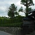 写真: 写真00239 平山邸の外観