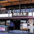 Photos: 写真00038 (2)