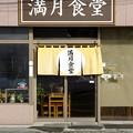 Photos: image-shiritori B