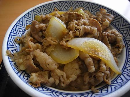 吉野家 上越高田店 牛丼 アタマの大盛り つゆだく ¥390