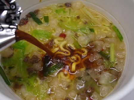 エースコック スーパーカップ1.5倍 ギョーザパンチラーメン 液体スープ