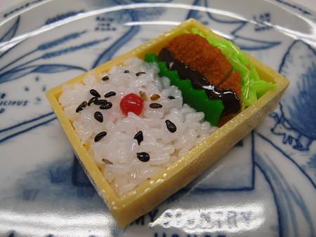 末武サンプル 食品サンプルマグネット とんかつ弁当¥864