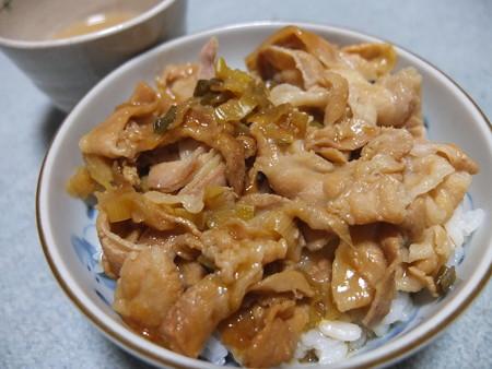 国立発祥 名物すた丼(お取り寄せ、小盛り)