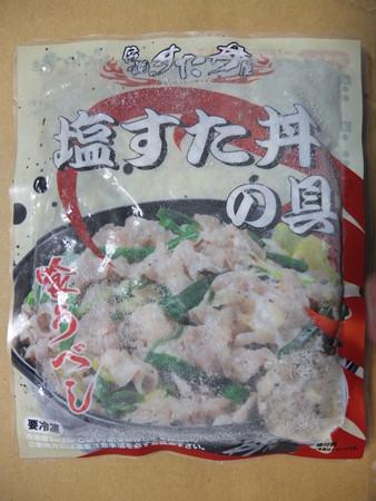 東京国立発祥 新名物 塩すた丼の具 パッケージ
