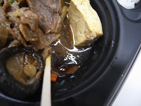 ローソン 牛すき焼き弁当 つゆアップ