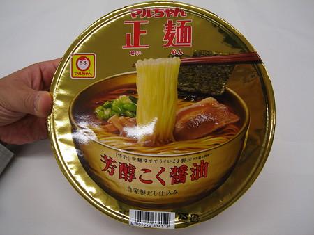 東洋水産 マルちゃん正麺 カップ 芳醇こく醤油 パッケージ