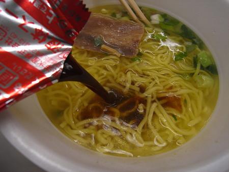 東洋水産 マルちゃん正麺 カップ 芳醇こく醤油 液体スープ