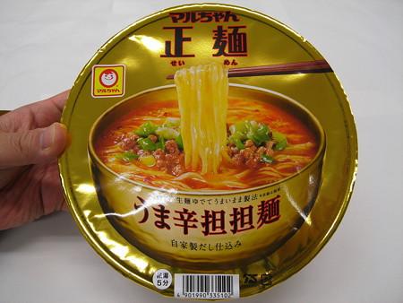 東洋水産 マルちゃん正麺 カップ うま辛担担麺 パッケージ