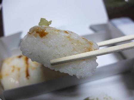一乃松 押し寿司 えんがわ寿司@鯖江駅 断面の様子