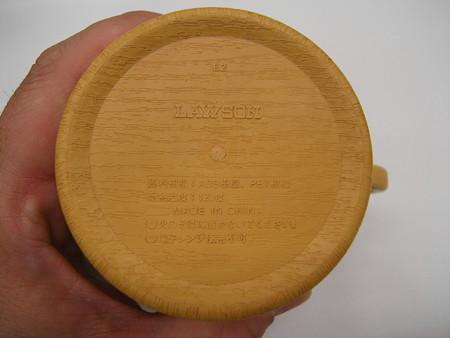 ローソン ミッフィー木目柄カップ 底の様子