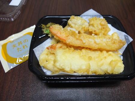 ほっともっと上越北城町店 海鮮天丼 中身の様子
