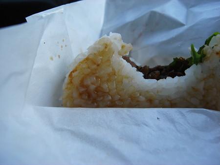 モスバーガー上越高田店 モスライスバーガー「焼肉」 ライスプレート表面の様子