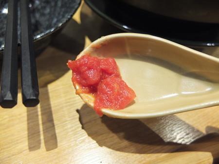 讃岐うどん房 鶴越 イタリアン風ピリ辛チートマうどん(限定) スープアップ