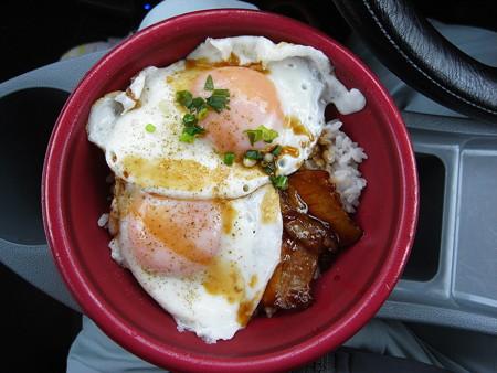 ほっともっと上越鴨島店 今治焼豚玉子飯¥500