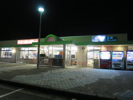 北陸自動車道(下)蓮台寺PA