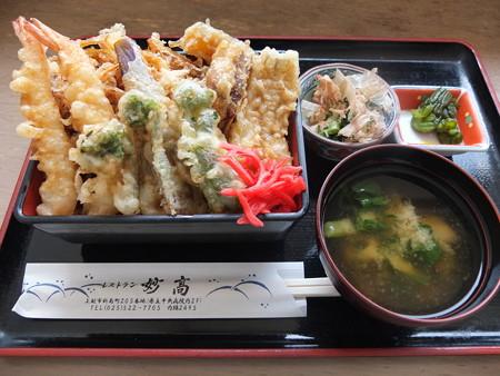 レストラン妙高 天重¥840