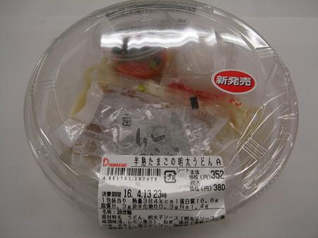 デイリーヤマザキ 半熟たまごの明太うどん パッケージ