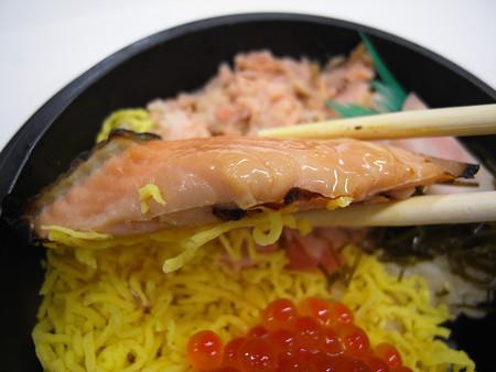 ローソン 北海道の幸 鮭いくらご飯 北海道産秋鮭の昆布醤油漬焼 横から見た図