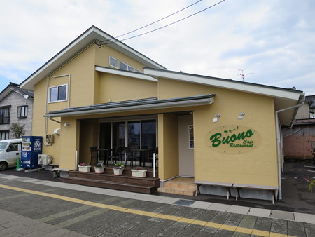 Cafe Restaurant Buono(ブォーノ)