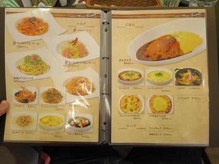 Cafe Restaurant Buono(ブォーノ) ディナーメニュー3
