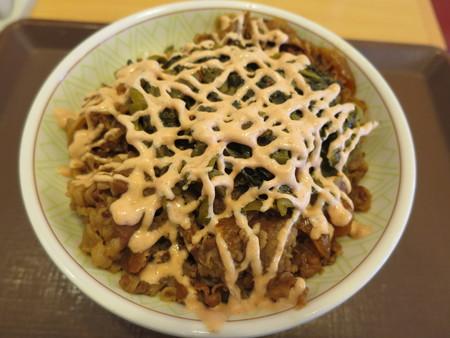 すき家 上越高土店 高菜明太マヨ牛丼(中盛)¥590