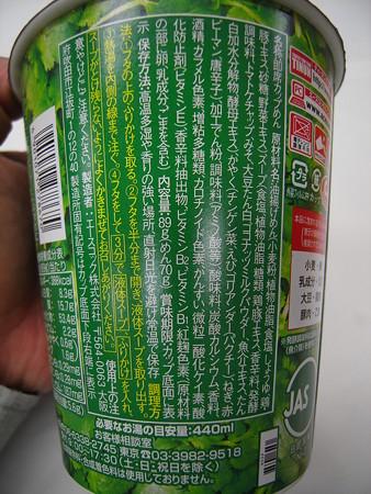 エースコック ティーヌン監修 元祖トムヤムラーメン 原料等