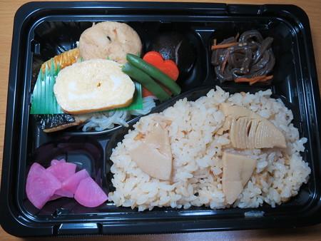 クスリのアオキ 鴨島店 竹の子ご飯弁当¥161(値下げ後価格)