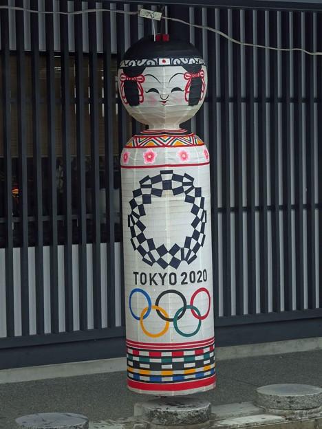 オリンピックこけし