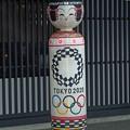 Photos: オリンピックこけし