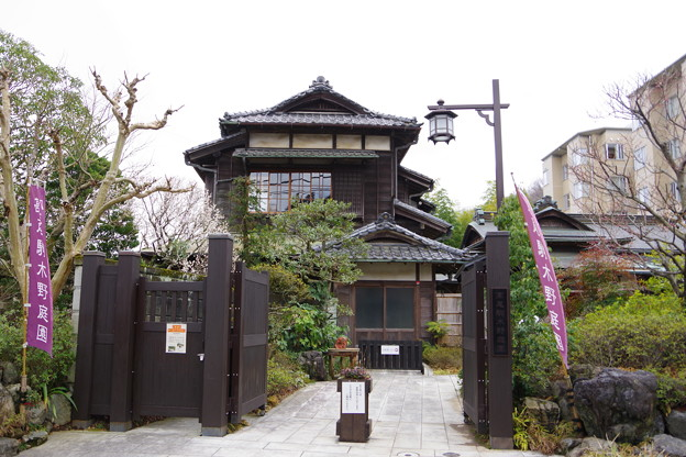 高尾駒木野庭園