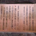 写真: 司馬遼太郎文学碑