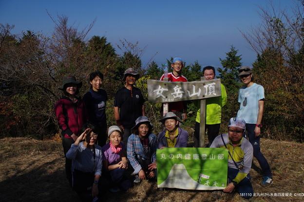 北九州から糸島四座縦走 二座目は女岳でした #糸島 #山へ行こうよ