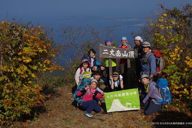 北九州から糸島四座縦走 二丈岳山頂は城跡でした #糸島 #山へ行こうよ