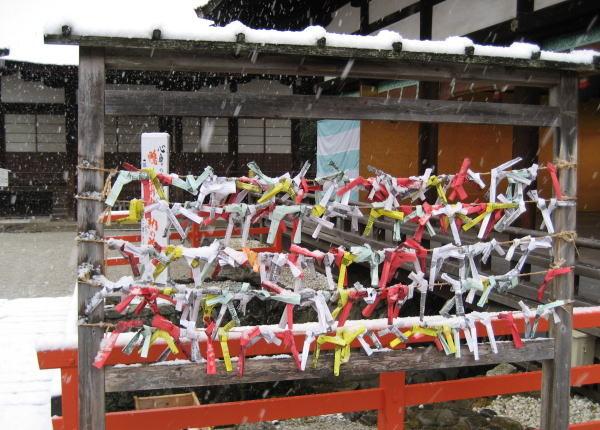 Photos: 雪の日の下鴨神社(おみくじに願いをこめて…)