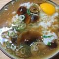 Photos: ナメコ汁のぶっかけ飯