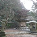 Photos: 両界山 横蔵寺