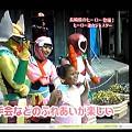 ☆☆アトラクションチーム 武装☆☆