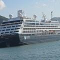 Photos: アザマラ・クエスト入港。